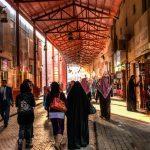 سوق المباركيه-1.0 km